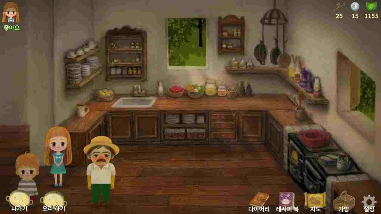 小莓森林物语2安卓版图片1