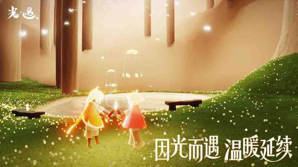光遇中秋国庆双节复刻版本图片1