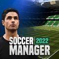 足球经理2022游戏