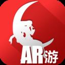 AR游手机版