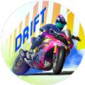 特技摩托竞赛游戏