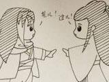 大掌门漫画—神雕侠侣
