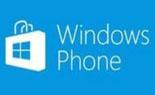 微软:16万开发者正开发Windows Phone应用