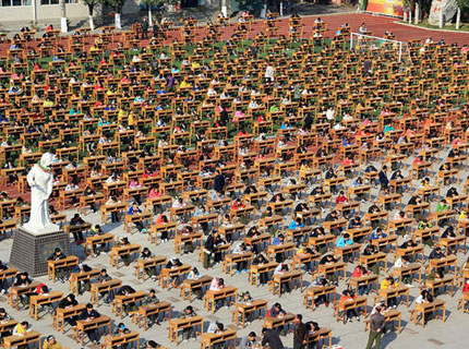 18183每日手游推荐:中国最霸气考试