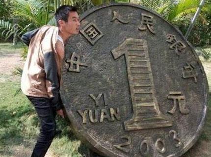 18183每日手游推荐:造假硬币亏两万
