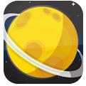 行星探索漢化版下載