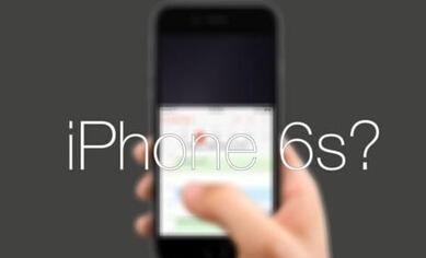 蘋果或提前至8月推出iPhone 6s及6s Plus