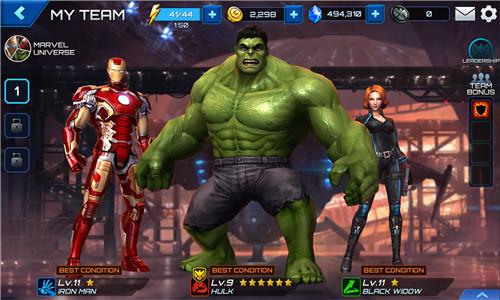 未来之战绿巨人精美游戏图片赏析