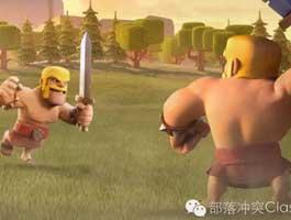 部落冲突关于友谊战的更多细节