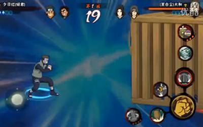火影忍者手游大和视频 大和队长技能展示