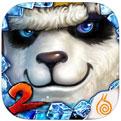 太极熊猫2手机版下载