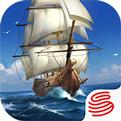 大航海之路iOS版下载