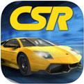 CSR賽車
