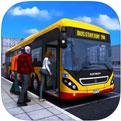 巴士模擬2017