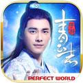 青云志iOS版下载