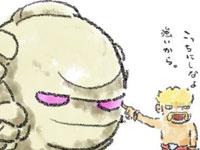 趣味漫画:蓝胖宝宝记住不要惹这个它很强的哦