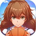青春篮球电脑版下载