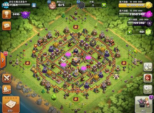 部落冲突10本泰坦杯段玩法攻略 玩家的日常Farm视频