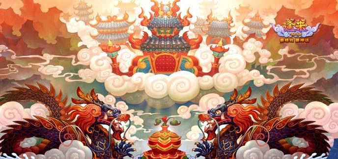 中国风手游下载