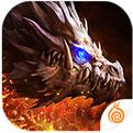 魔龙世界Dragon Revolt