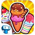 我的冰淇淋車