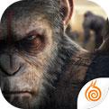 猩球崛起:世界之战