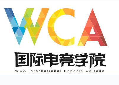 WCA国际电竞学院开启报名 100%推荐就业