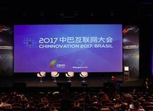 孙良:中国移动互联网依托工具创新抢占全球鳌头