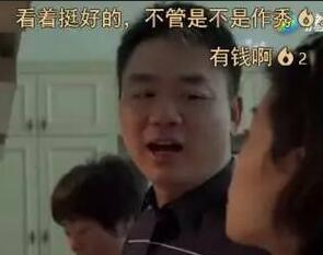 为什么刘强东的亲戚当保安 马云妻子带孩子
