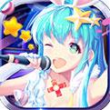 梦幻恋舞ios版下载