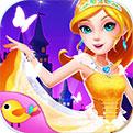 公主的梦幻舞会安卓版下载
