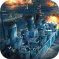 战舰世界闪击战苹果版下载