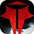 无名之辈iOS版下载