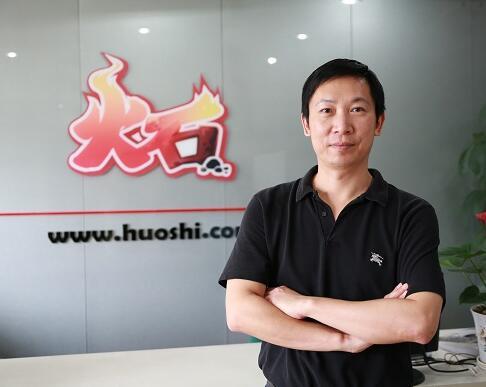 匠心纪|专访火石软件CEO吴渔夫:二十年风雨匠心路