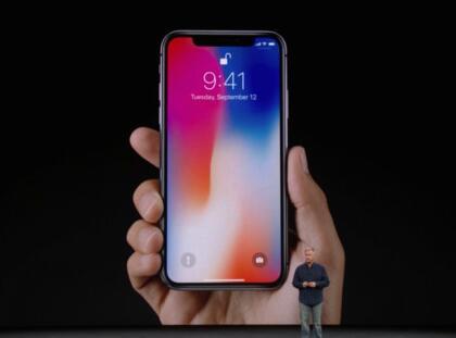 苹果2017新品发布会后股价下跌0.42%