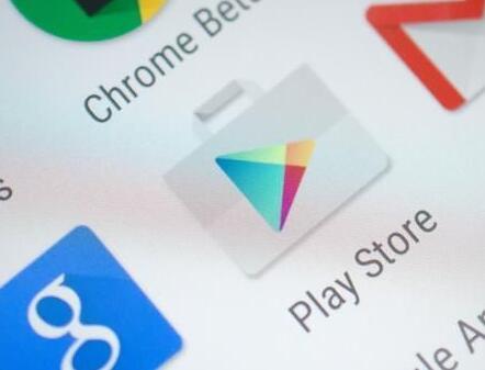 Google Play:新应用月安装量超80亿