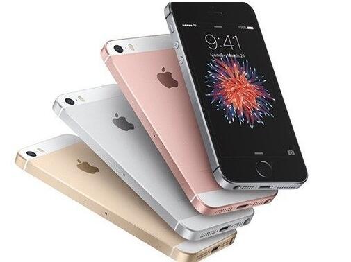 苹果发布iPhoneS 二代已无太大意义