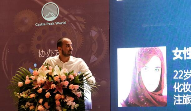 青山世界CEO飞萨:,掘金阿语市场,游戏出海的下一片蓝海