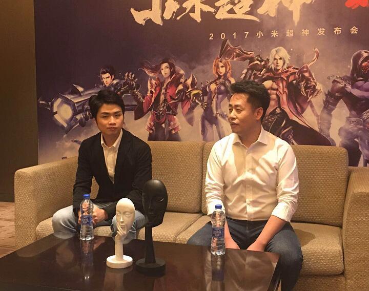 《小米超神》发布会专访:打造未来电竞标杆