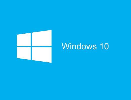 Windows 10装机量已经达到6亿