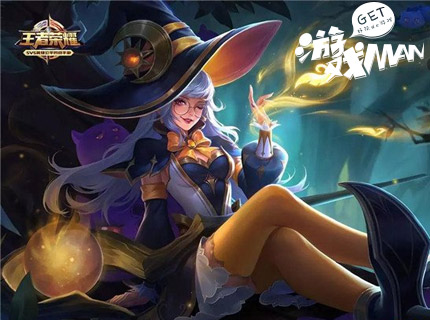 王者荣耀王昭君新皮肤:魔法少女秒杀全场!不买还是人?