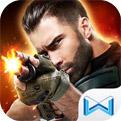 生死狙击手游iOS版下载