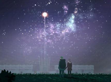 这游戏有毒| 架起通向宇宙的灵魂之桥,离别是为了下一次相遇