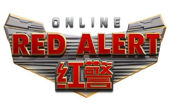 腾讯推出《红警Online》正版手游 我的复仇让你久等