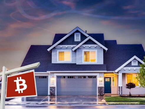 区块链+房地产带来的交易革命