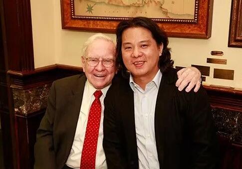 他3年前花1500万元约饭股神巴菲特,如今被立案调查