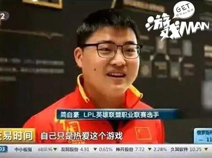 又一个被CCTV点赞的男主播:励志骚男了解一下!