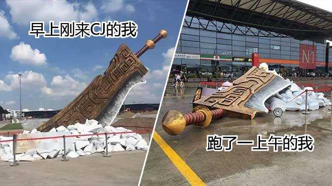 """CJ现场惊现教""""科书级""""危机公关!"""