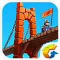 桥梁构造师中世纪苹果版下载