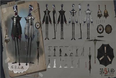 第五人格新角色宿伞之魂上线时间曝光